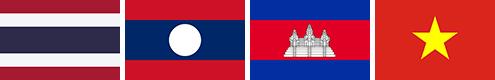 thailand-et-al
