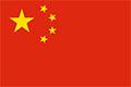 flag_ChinaOWn2bR2Vapa4S